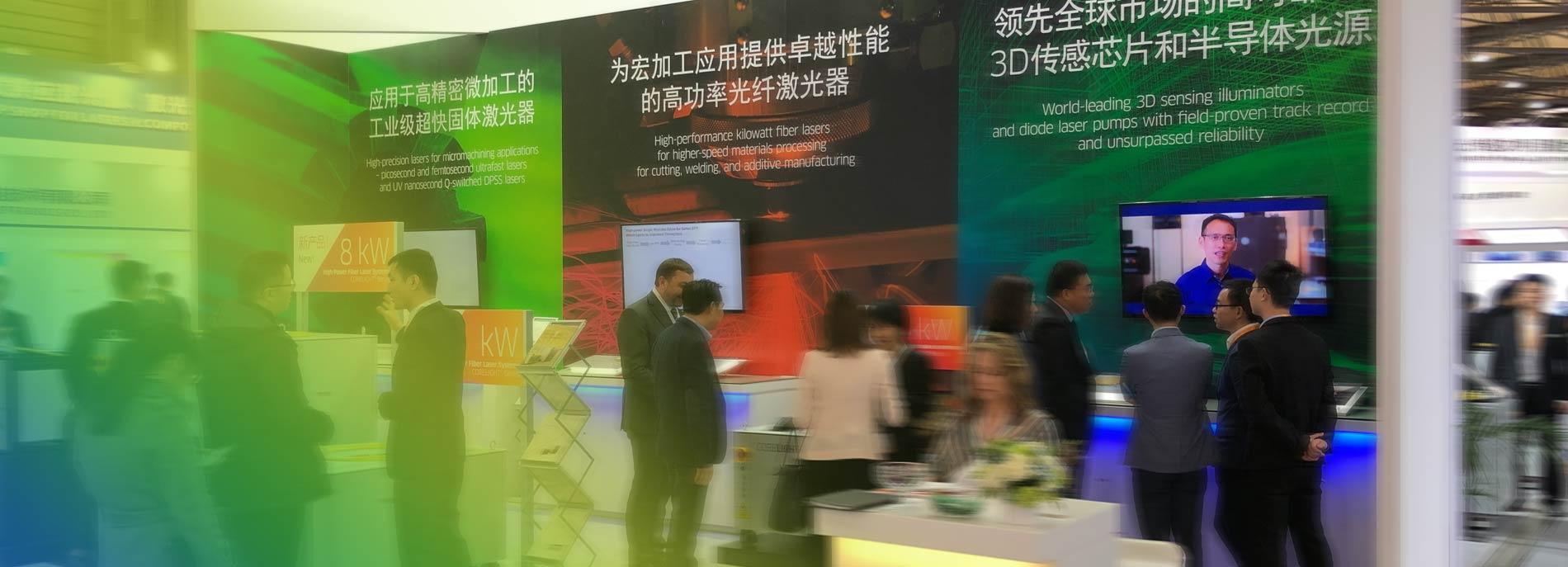 Visit with Lumentum at LASER World of PHOTONICS CHINA 2020